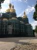 Kiew_1