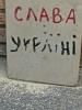 Kiew_2