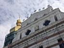 Kiew_9